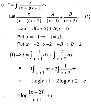 Plus Two Maths Model Question Papers Paper 1, 27