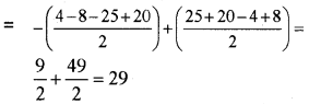 Plus Two Maths Model Question Papers Paper 1, 29