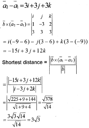 Plus Two Maths Model Question Papers Paper 1, 32
