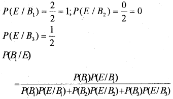 Plus Two Maths Model Question Papers Paper 1, 35