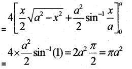 Plus Two Maths Model Question Papers Paper 1, 5