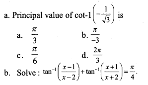Plus Two Maths Previous Year Question Paper March 2017 Q2