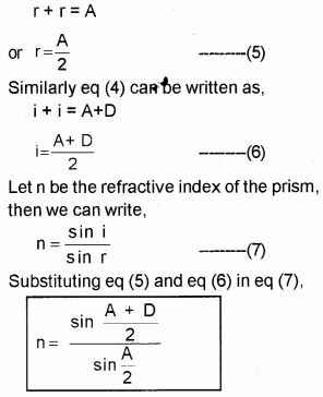 Plus Two Physics Model Question Papers Paper 1, 22