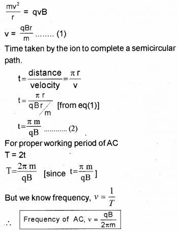 Plus Two Physics Previous Year Question Paper March 2018, 18