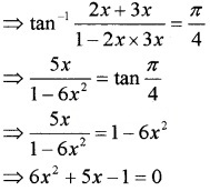 Plus Two Maths Chapter Wise Questions and Answers Chapter 2 Inverse Trigonometric Functions 3M Q6.1