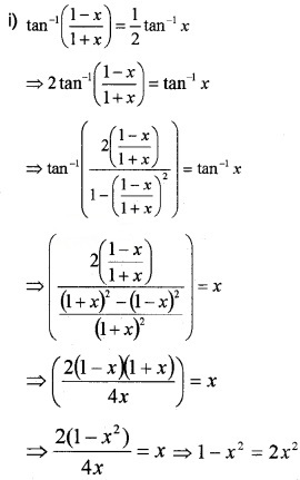 Plus Two Maths Chapter Wise Questions and Answers Chapter 2 Inverse Trigonometric Functions 4M Q3.1