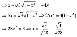 Plus Two Maths Chapter Wise Questions and Answers Chapter 2 Inverse Trigonometric Functions 4M Q3.4
