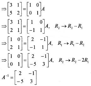 Plus Two Maths Chapter Wise Questions and Answers Chapter 3 Matrices 3M Q7.4
