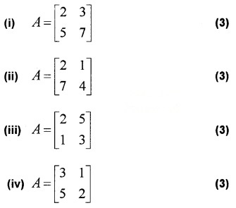 Plus Two Maths Chapter Wise Questions and Answers Chapter 3 Matrices 3M Q7