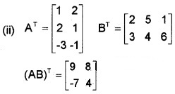 Plus Two Maths Chapter Wise Questions and Answers Chapter 3 Matrices 6M Q4.1