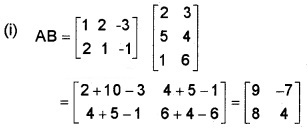 Plus Two Maths Chapter Wise Questions and Answers Chapter 3 Matrices 6M Q4