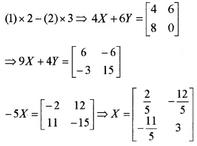 Plus Two Maths Chapter Wise Questions and Answers Chapter 3 Matrices 6M Q9.3