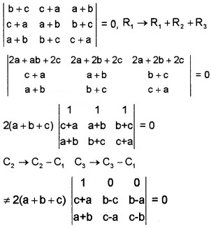 Plus Two Maths Chapter Wise Questions and Answers Chapter 4 Determinants 3M Q2