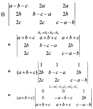 Plus Two Maths Chapter Wise Questions and Answers Chapter 4 Determinants 3M Q6.1