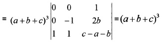 Plus Two Maths Chapter Wise Questions and Answers Chapter 4 Determinants 3M Q6.2