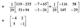 Plus Two Maths Chapter Wise Questions and Answers Chapter 4 Determinants 6M Q13.1