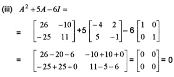Plus Two Maths Chapter Wise Questions and Answers Chapter 4 Determinants 6M Q13.3
