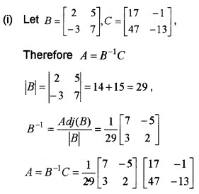 Plus Two Maths Chapter Wise Questions and Answers Chapter 4 Determinants 6M Q13