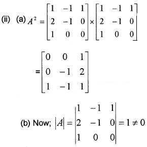 Plus Two Maths Chapter Wise Questions and Answers Chapter 4 Determinants 6M Q7.1