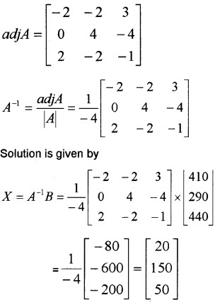 Plus Two Maths Chapter Wise Questions and Answers Chapter 4 Determinants 6M Q8.2
