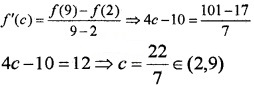 Plus Two Maths Chapter Wise Questions and Answers Chapter 5 Continuity and Differentiability 4M Q14