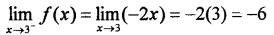 Plus Two Maths Chapter Wise Questions and Answers Chapter 5 Continuity and Differentiability 4M Q18.1