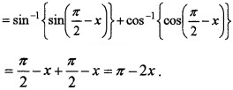 Plus Two Maths Chapter Wise Questions and Answers Chapter 5 Continuity and Differentiability 6M Q2.2