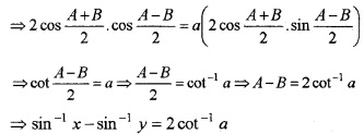 Plus Two Maths Chapter Wise Questions and Answers Chapter 5 Continuity and Differentiability 6M Q8.1