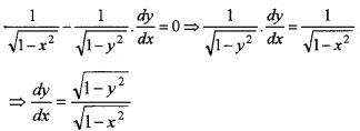 Plus Two Maths Chapter Wise Questions and Answers Chapter 5 Continuity and Differentiability 6M Q8.2