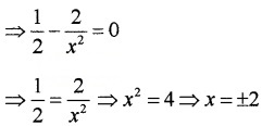 Plus Two Maths Chapter Wise Questions and Answers Chapter 6 Application of Derivatives 3M Q17.1