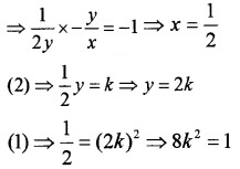 Plus Two Maths Chapter Wise Questions and Answers Chapter 6 Application of Derivatives 4M Q5
