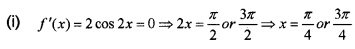 Plus Two Maths Chapter Wise Questions and Answers Chapter 6 Application of Derivatives 6M Q17