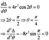 Plus Two Maths Chapter Wise Questions and Answers Chapter 6 Application of Derivatives 6M Q3.1