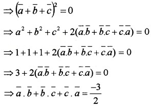 Plus Two Maths Chapter Wise Questions and Answers Chapter 10 Vector Algebra 3M Q10.2