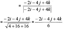 Plus Two Maths Chapter Wise Questions and Answers Chapter 10 Vector Algebra 3M Q2