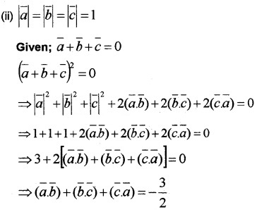 Plus Two Maths Chapter Wise Questions and Answers Chapter 10 Vector Algebra 3M Q9.1
