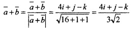 Plus Two Maths Chapter Wise Questions and Answers Chapter 10 Vector Algebra 4M Q10.1