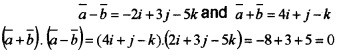 Plus Two Maths Chapter Wise Questions and Answers Chapter 10 Vector Algebra 4M Q10.2
