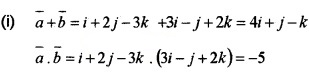 Plus Two Maths Chapter Wise Questions and Answers Chapter 10 Vector Algebra 4M Q10