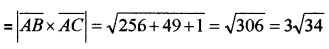 Plus Two Maths Chapter Wise Questions and Answers Chapter 10 Vector Algebra 4M Q11.2