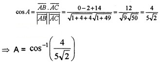 Plus Two Maths Chapter Wise Questions and Answers Chapter 10 Vector Algebra 4M Q11