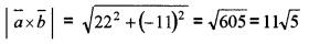 Plus Two Maths Chapter Wise Questions and Answers Chapter 10 Vector Algebra 4M Q5.1