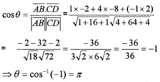 Plus Two Maths Chapter Wise Questions and Answers Chapter 10 Vector Algebra 4M Q8.1