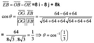 Plus Two Maths Chapter Wise Questions and Answers Chapter 10 Vector Algebra 6M Q2.1