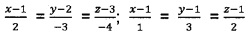 Plus Two Maths Chapter Wise Questions and Answers Chapter 11 Three Dimensional Geometry 3M Q1.1