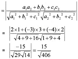 Plus Two Maths Chapter Wise Questions and Answers Chapter 11 Three Dimensional Geometry 3M Q1.2
