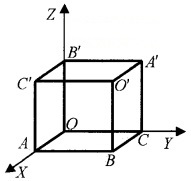 Plus Two Maths Chapter Wise Questions and Answers Chapter 11 Three Dimensional Geometry 4M Q2