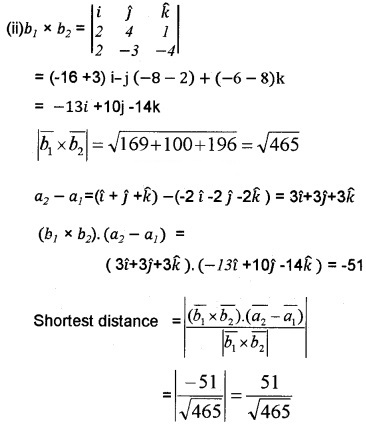 Plus Two Maths Chapter Wise Questions and Answers Chapter 11 Three Dimensional Geometry 4M Q4.2