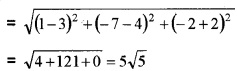 Plus Two Maths Chapter Wise Questions and Answers Chapter 11 Three Dimensional Geometry 6M Q2