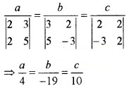 Plus Two Maths Chapter Wise Questions and Answers Chapter 11 Three Dimensional Geometry 6M Q7.3